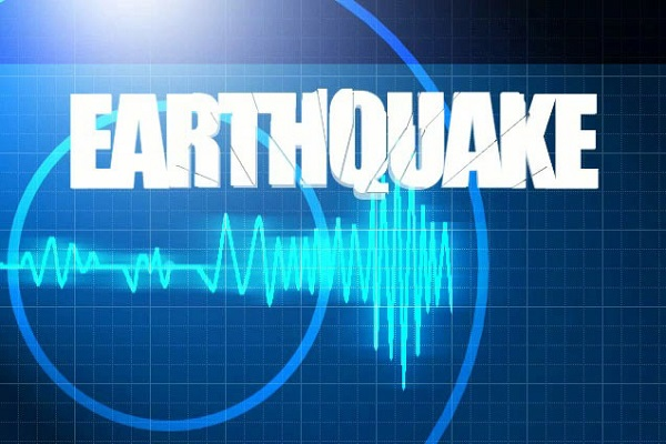 earthquake has jolted again in nepal
