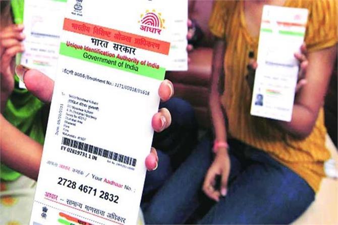 lok sabha aadhar bill subsidies