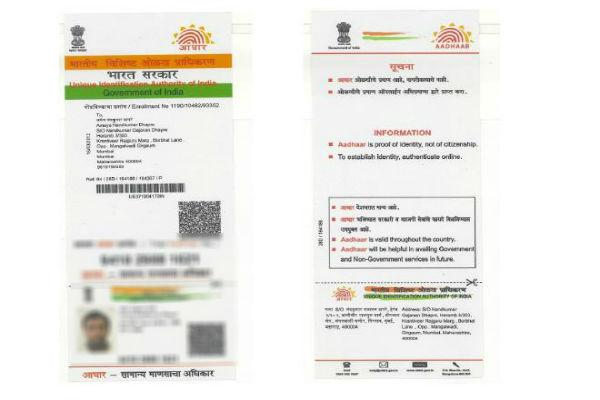 aadhaar card otp