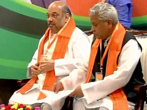 bjp national executive meeting started discuss several important issues