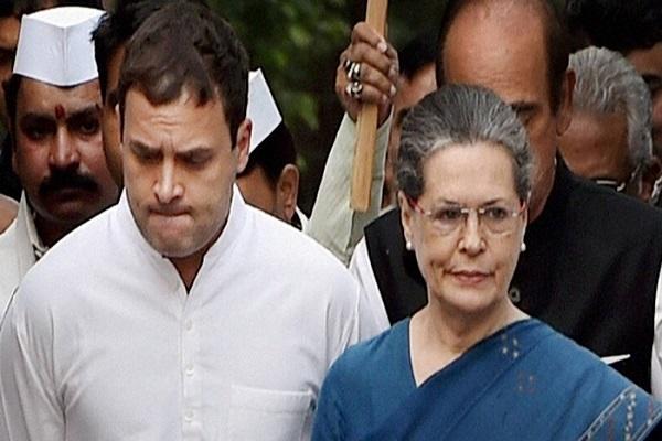 herald case court seeks balance sheet of congress