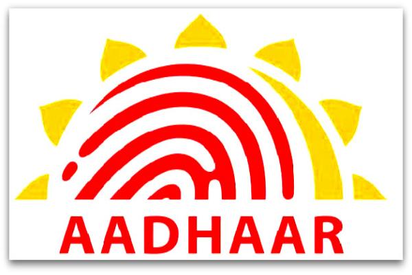bank account aadhar card