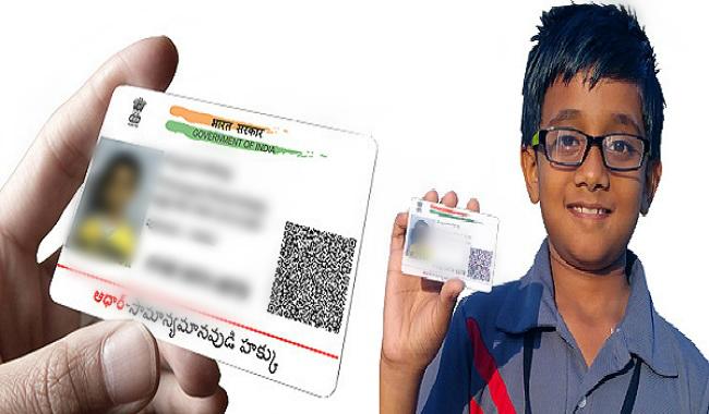get pvc plastic aadhar card in 60 rupees