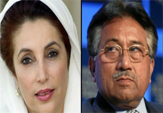 pervez musharraf alleged threat call to benazir bhutto could not be traced jit