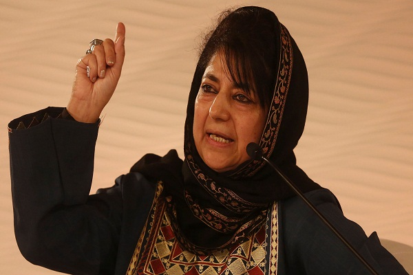 mehbooba for violation of model code of conduct due to the ec notice
