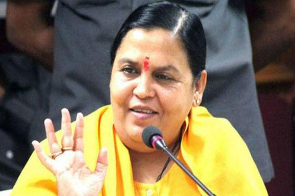 new delhi uma bharati anshan