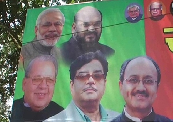 bjp national executive meeting before the new controversy