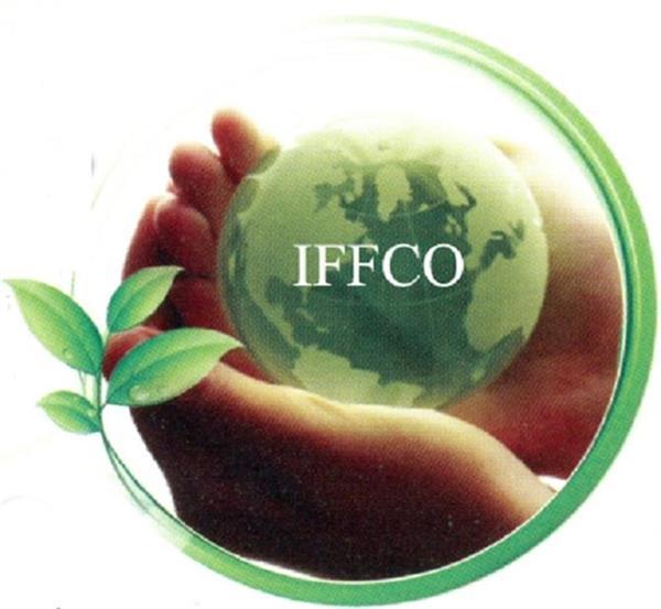 iffco s phulpur plant will start production of nano nitrogen fertilizer