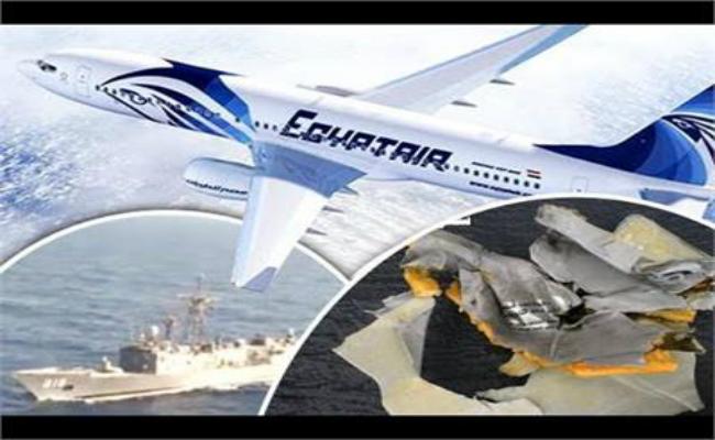 egypt air crash signal from the aircraft black box