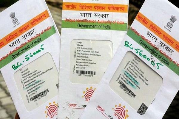 cashless economy important step towards india s base