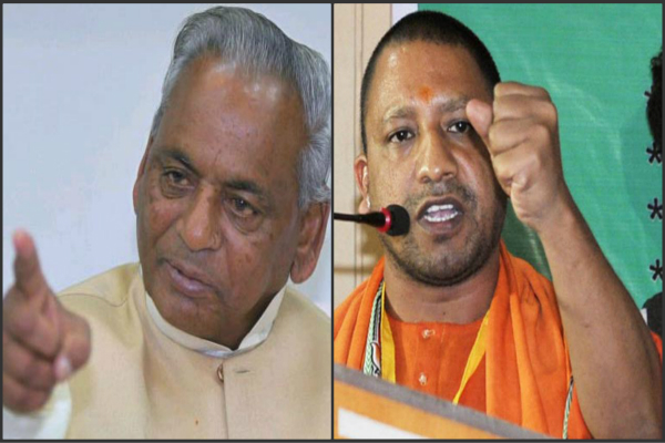 yogi kalyan singh would outrage heavily on the bjp