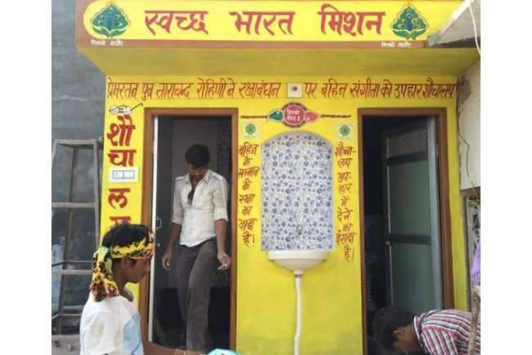 brother gifted toilet to sister