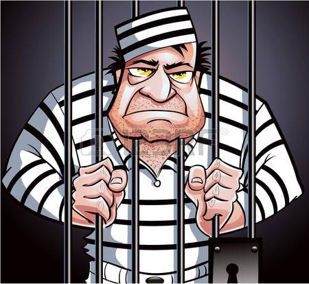 burail jail prisoner will get job