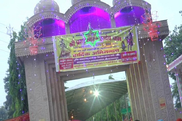 haryana sawan shivaratri lord shiva jalabhishek kanvdia