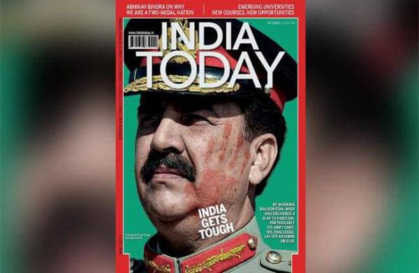pakistan army chief rahil sharif