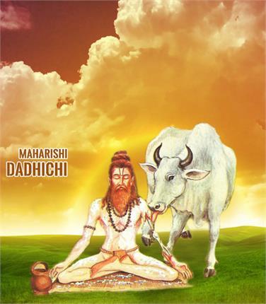 maharishi dadhichi jayanti