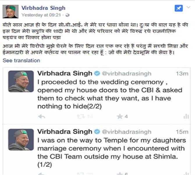 social media virbhadra singh