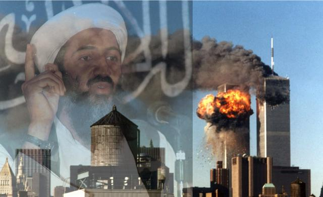 9 11 terror attack world trade center