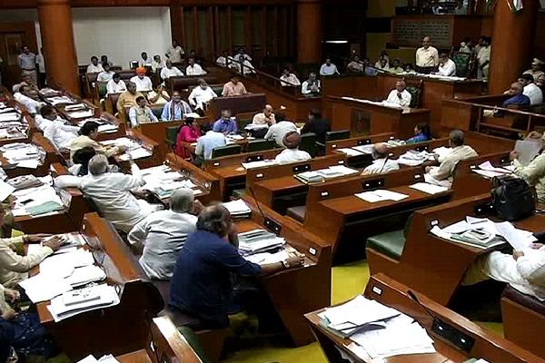 haryana chandigarh legislator wages