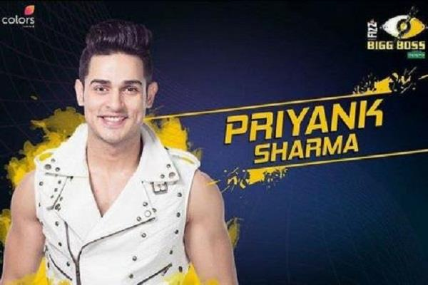 priyank sharma is thrown out of big boss house for slapping aakash