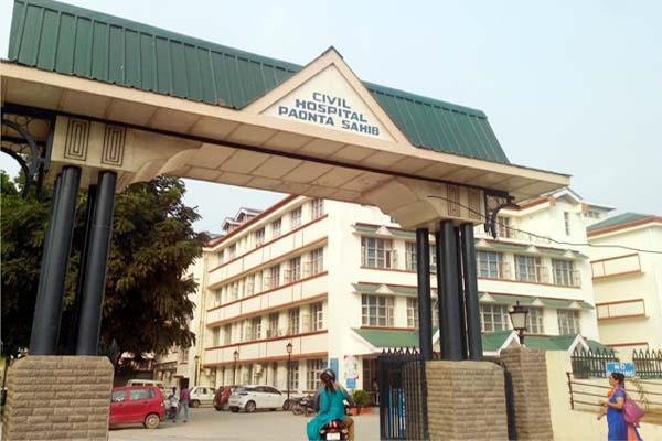 x ray plant seized in civil hospital paonta  patient in trouble