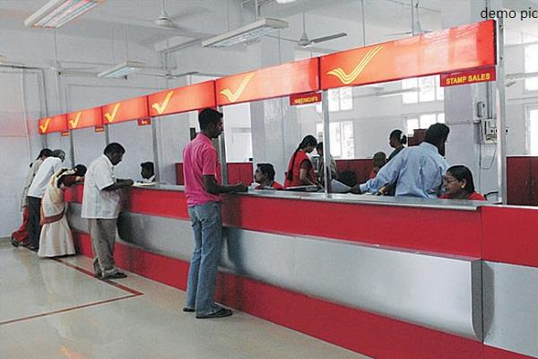 speed posted late postal department pay a compensation of 1 lakh