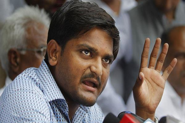 the case of the insult of the tricolor against hardik patel