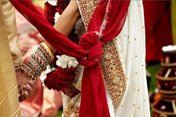 Image result for बहू marriage