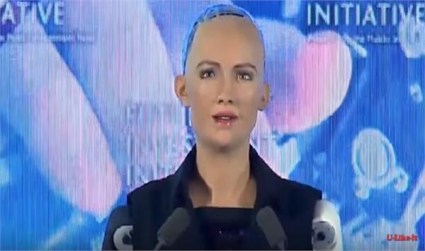 सऊदी अरब ने इस खूबसूरत रोबोट को दी नागरिकता, नाम है सोफिया