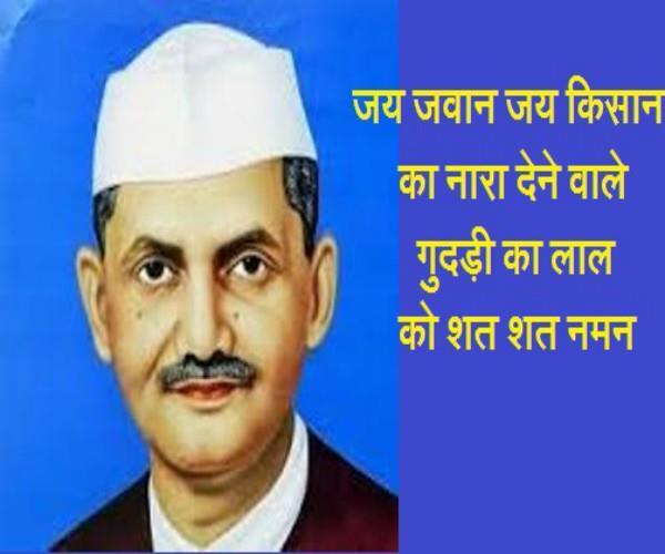 lal bahadur shastri jayanti today