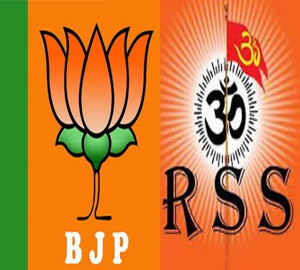 rss leader died