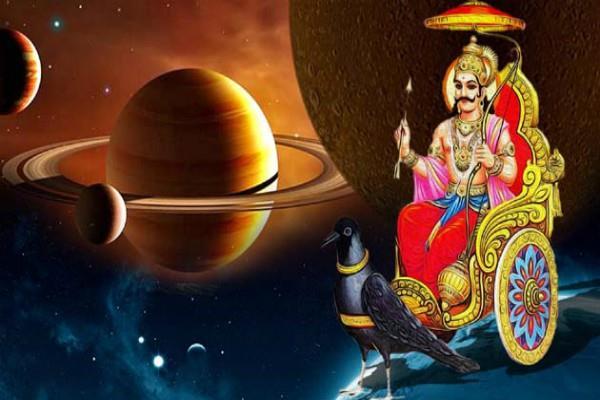 shani will return to sagittarius on 26th october