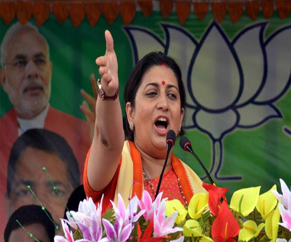 bjp veterans to meet in amethi smriti irani on a two day tour today