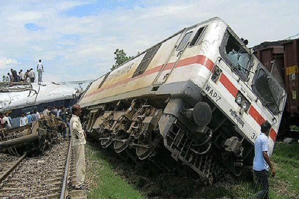 big vastu defect in rail bhawan