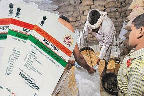 ration card to aadhaar from quick link not future have to endure this trouble