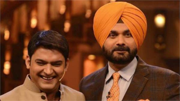 tv show  high court rejects petition against navjot sidhu