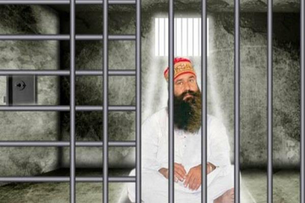ram rahim read bhagavad gita in jail