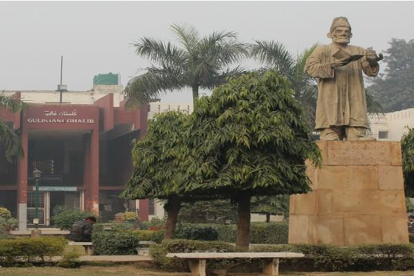 jamia launches certificate course in sanskrit