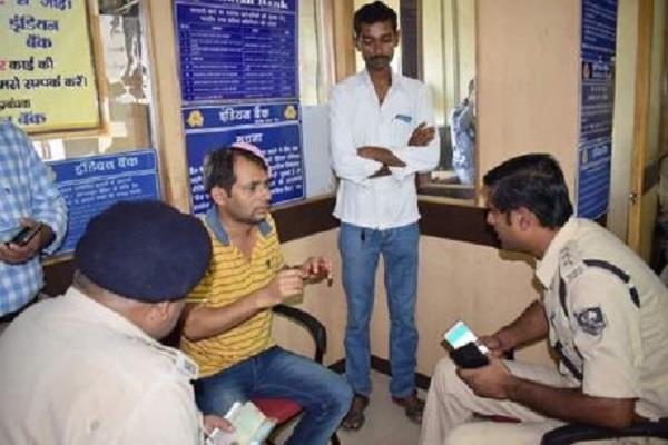 criminals robbed millions of rupees from bank