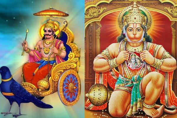 shani will change the house on october 26 hanuman ji can save from him