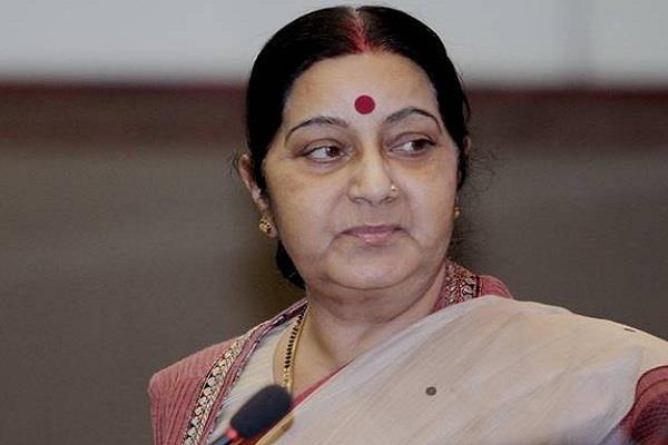 once again sushma swaraj help the pakistani woman