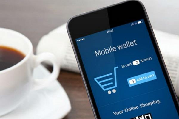 using e wallet is easy to escape from wrong transactions