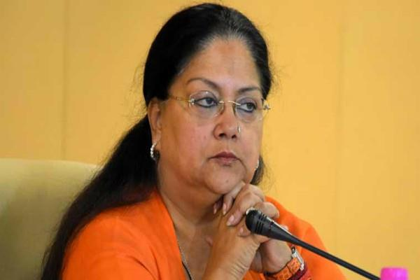 vasundhara government issues disputed bill to the select committee