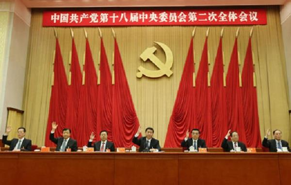 terror fears on beijing s cpc congress