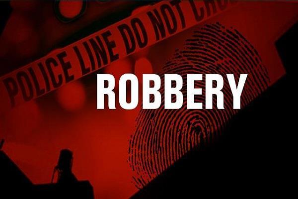 robbery in faridkot