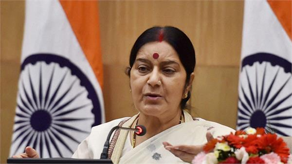 sushma grant medical visas to two pakistanies