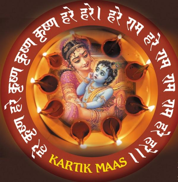 this work is done in the month of kartik