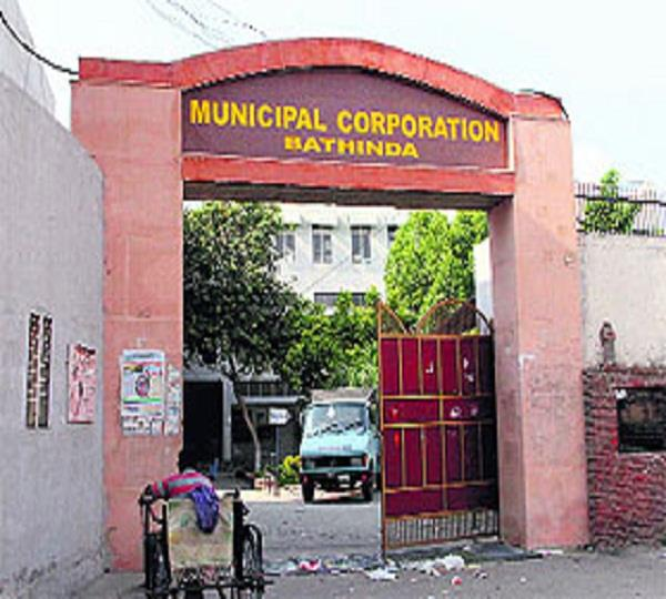 municipal corporation bathinda