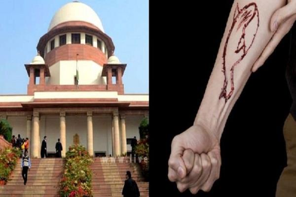 sc asks government for blue whale game