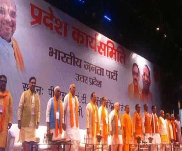 bjp state working committee meeting in kanpur begins